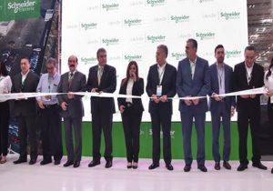 Inauguran primera fábrica inteligente en México
